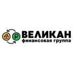 Деньги под залог недвижимости в Перми и Пермском крае