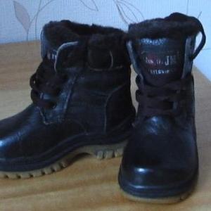 Продам ботинки зимние,  кожа натуральная