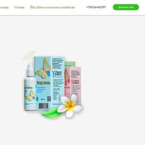 Создание интернет сайтов,  интернет магазинов