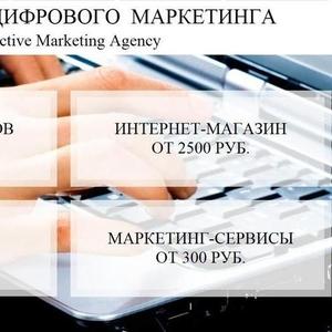 Удачный сайт - успешный бизнес!