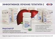 Харвони,  Диспорт,  Твинвир,  Гепцинат Пермь