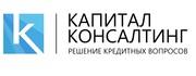 Отстаиваeм интeресы заeмщиков в Перми