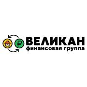 Займы под залог недвижимости в Перми и Пермском крае