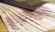 Одна заявка на кредит во все банки сразу